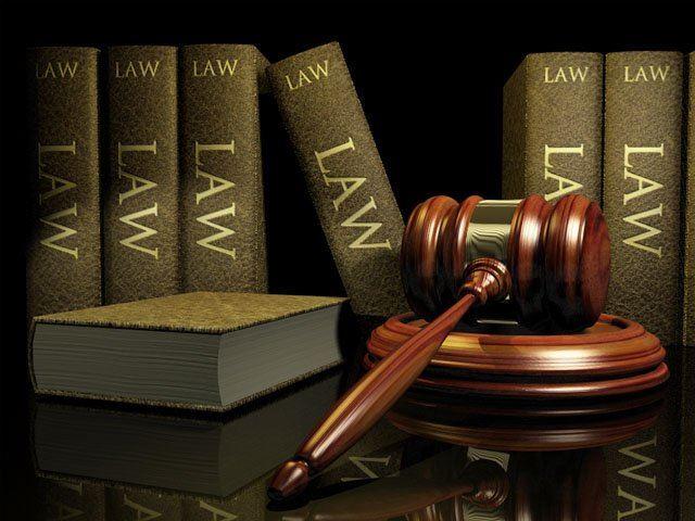 Νόμος 3908/2011